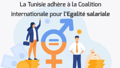La Tunisie adhère à la Coalition internationale pour l'Egalité salariale